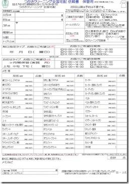 CCF240519_00002