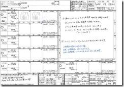 CCF240519_00004