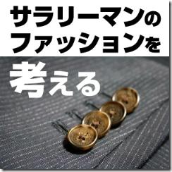 facebook用ロゴ