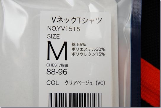 _MG_8287