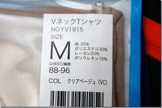 _MG_8288