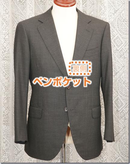 スーツのペンポケットの位置