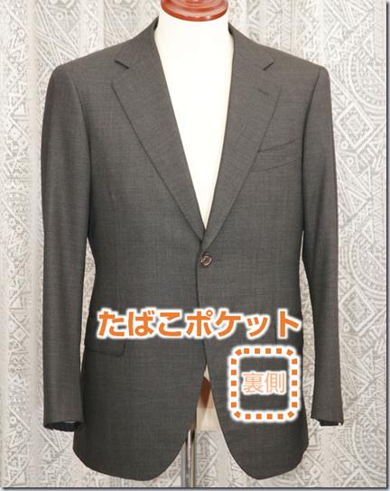 スーツのたばこポケット