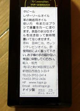 _MG_1788.jpg